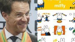 지금 카톡에서 네덜란드 총리가 들고 온 12개의 미피 선물을 받을 수