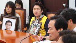 가습기 살균제 피해자 가족들이 국정조사 특위 연장을