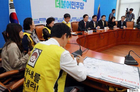 가습기 살균제 피해자 가족들이 국정조사 특별위원회 활동을 연장해달라고