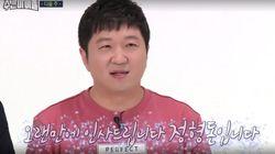 '주간아이돌' 예고편에 정형돈이