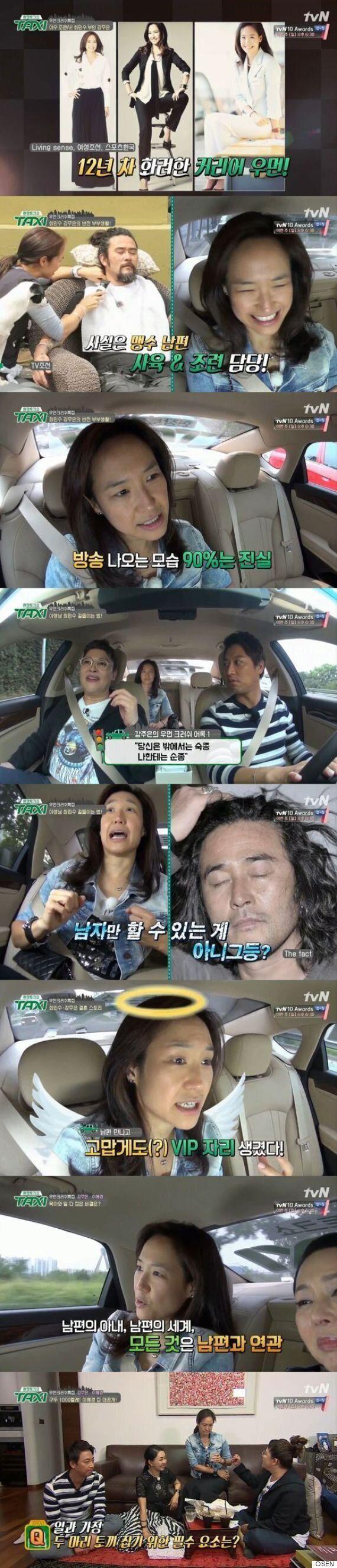 [어저께TV] '택시' 강주은, 하늘나라 VIP의 야수