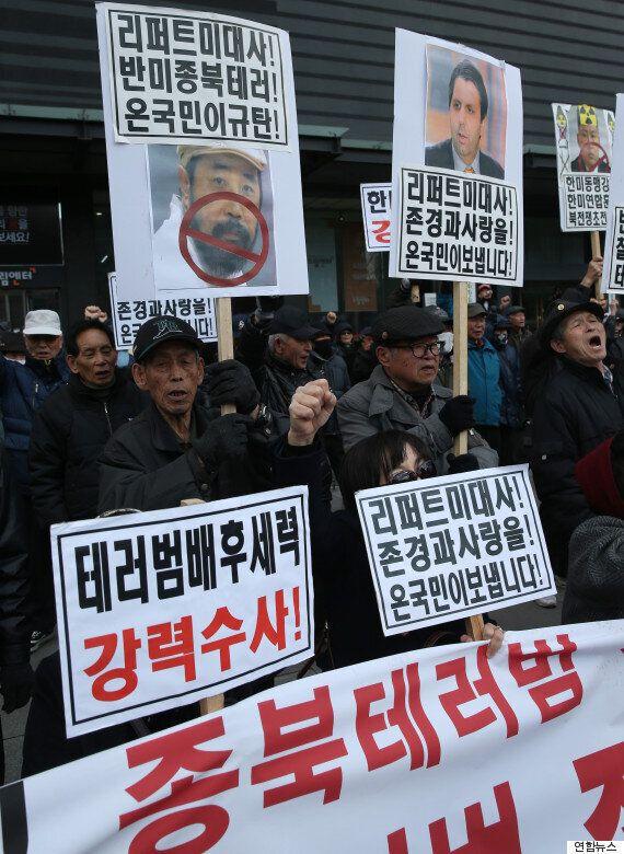 리퍼트 미국 대사 습격한 김기종에게 징역 12년형이 확정됐다. 국가보안법 혐의는