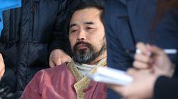 미국 대사 습격 김기종에 징역 12년형