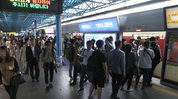 서울지하철 1∼8호선 파업