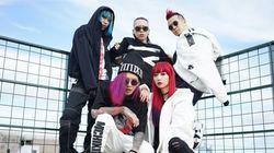 YG와 미치코 코시노가 콜라보 컬렉션을
