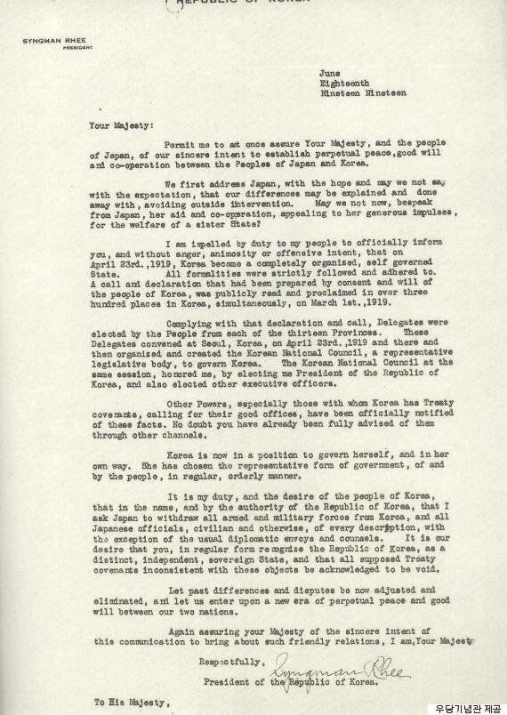 '1919년 건국' 선명한 이승만 작성 문서