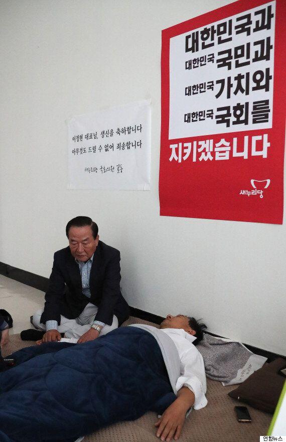새누리당 '친박 좌장' 서청원의