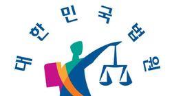 성폭행 미수범에 대해 법원이 밝힌 '정상참작'