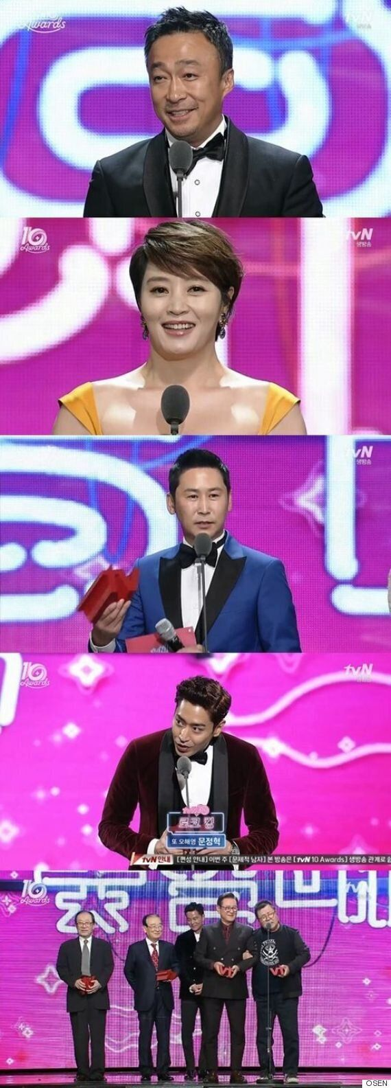 조진웅 대상·김혜수 배우상, '시그널' 축포 터뜨렸다 [tvN10 어워즈