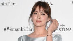 송혜교에게 악성 댓글 쓴 네티즌