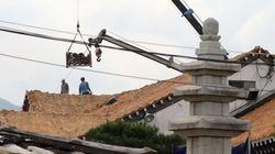 경주 지진으로 문화재가 입은 피해를 복구하는 데 59억이