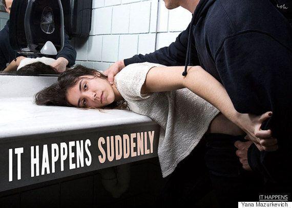 언제, 어디서나, 누구든 강간당할 수 있다(사진