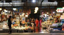 노량진 수산시장 현대화와 관광