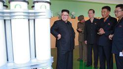 북한에 핵개발 물자를 제공했다는 의혹을 받는 중국 기업이 영영 문을 닫을