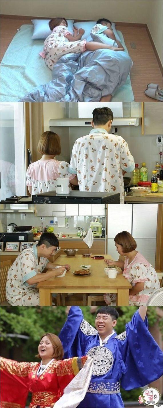 박나래, 소원 풀었다..양세찬과 '우결' 출연