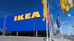 이케아가 서랍장 15개 제품을 추가로 판매
