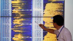 경주 지진과 여진에 대한 지질학자들의