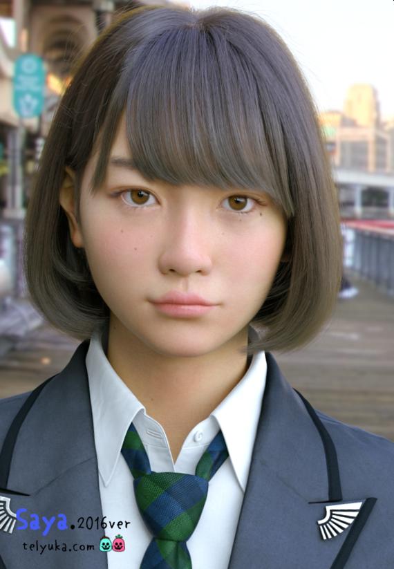 2015년 화제가 된 이 학생의 얼굴은 1년 후 더 놀라워졌다(2016년도