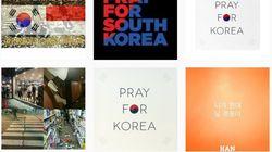 세계의 한류 팬들이 한국의 안녕을 기원하고