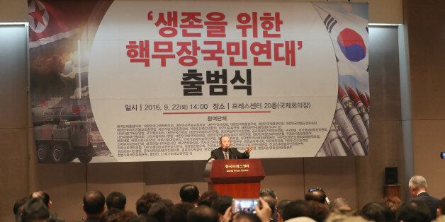 22일 오후 서울 중구 프레스센터에서 '생존을 위한 핵무장 국민연대'출범식이 열려 이상훈 애국단체총협의회 상임의장이 인사말을 하고