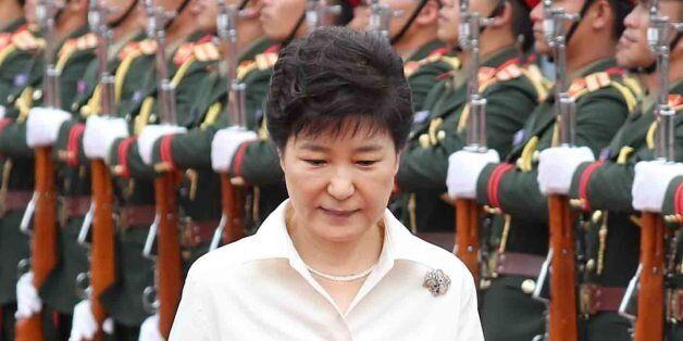 박 대통령은 북한의 '5차 핵실험'을