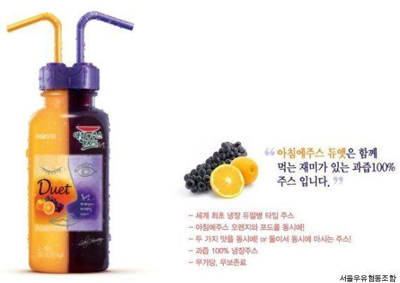 서울우유가 '딸기 반 초코 반' 우유의 출시 계획에 대해