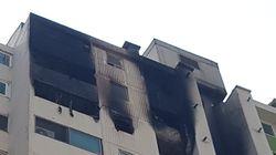 일가족 3명 사망 쌍문동 아파트 화재 원인이