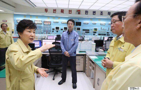 지진발생 8일 만에 경주를 방문한 박근혜 대통령은 '재난구역' 선포를 검토하라고