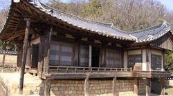 450년 역사 '야옹정'이 보물로