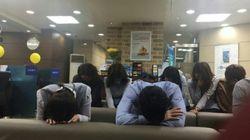 IBK기업은행이 일부 직원들의 퇴근을 막았다는 의혹이