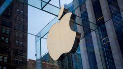 한국 최초의 애플스토어가 이곳에