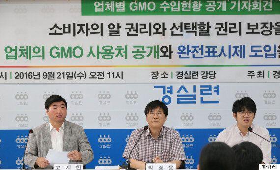 한국이 유전자변형 작물 시험재배를 27곳에서 하고