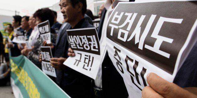 25일 오전 종로구 서울대병원에서 백남기농민 상황 및 입장발표 기자회견이 열리고 있다.