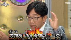 박철민-이준혁이 박보검을 사랑하는