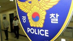 헤어진 여친 4개월간 협박한 경찰관이 받은 '징계'