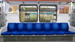 서울 지하철 1~4호선에서 '성추행' 가장 많이 발생한 역은 바로