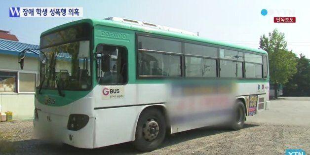 지적 장애 고등학생을 3년간 성폭행한 '남성 버스 기사 3명'에게 내려진 최종