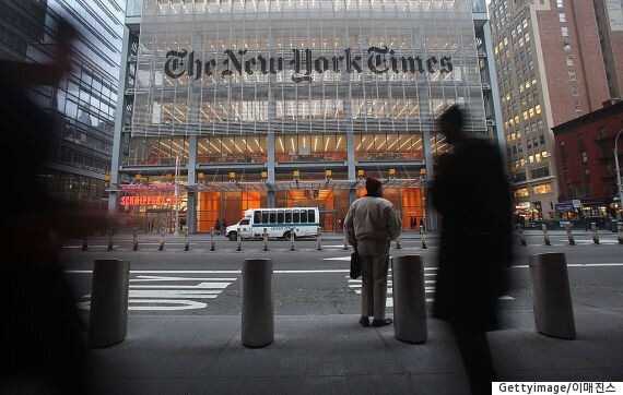 미국 자유당 대선후보 게리 존슨과 뉴욕타임스가 시리아 알레포를 몰라서 망신을