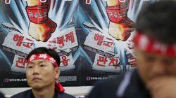 '성과연봉제' 반대, 금융노조 내일 파업에