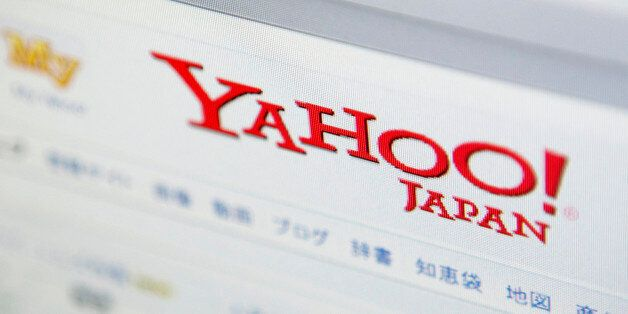 A website of Yahoo Japan Corp is seen on a computer screen in Tokyo August 19, 2009. REUTERS/Stringer...