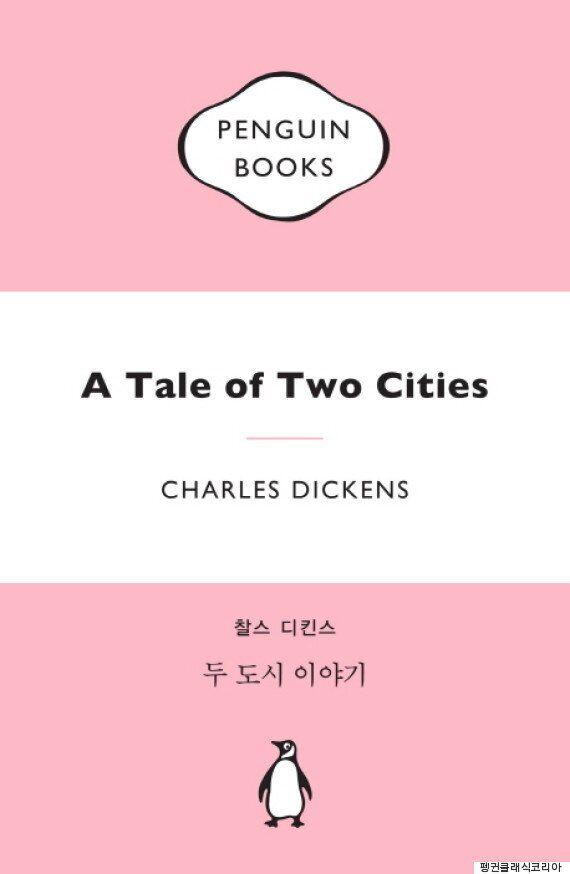 찰스 디킨스가 오늘의 서울을 본다면, 뭐라고