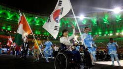 2016 리우 패럴림픽이 12일간의 열전을 마치고 폐막했다