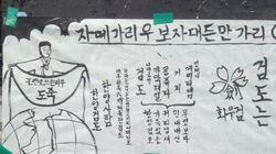 한양대 검도 동아리의 홍보 포스터는 매우 예술적이다