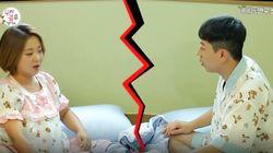 '우결'서 박나래와 양세찬의 결혼 생활이
