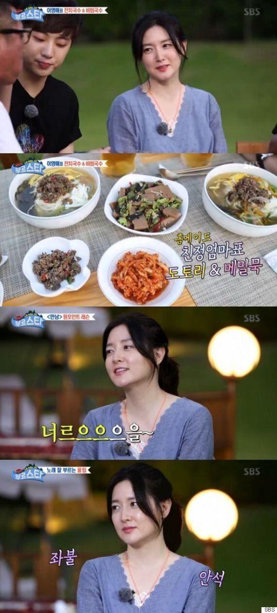 [어저께TV] '부르스타' 이영애, 재지 않고 다 보여준 톱배우