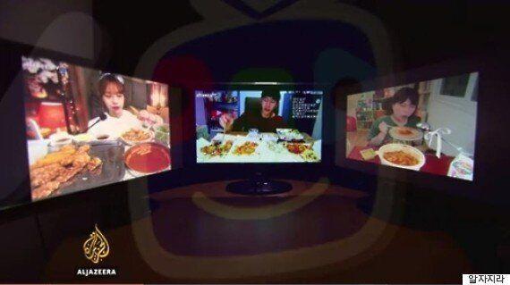 알자지라가 분석한 '한국의 먹방' 열풍 이유는 좀
