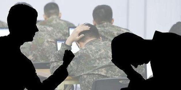 후임병 공개 모욕한 병장이 '벌금형'을