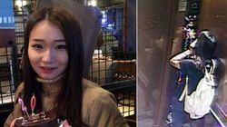 11일째 집에 오지 않는 '대전 대학생 실종 사건'에는 3가지 이상한 점이
