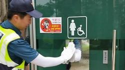 60대 남자가 여성을 성폭행하려고 서울대의 한 화장실에 숨어