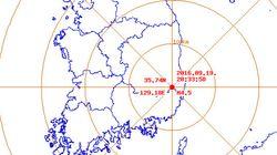 경북 경주 인근에서 규모 4.5의 여진이